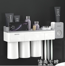 壁掛漱口杯套裝牙刷杯置物架情侶牙刷架免打孔衛生間刷牙杯掛牆式 海角七號