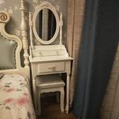 新款美式經濟型實木梳妝台小戶型迷你公主簡約田園臥室化妝桌法式 居家物語