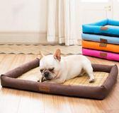 寵物蝸夏天泰迪小型中型犬寵物狗屋涼席床貓窩拆洗夏季狗狗貓咪用品 法布蕾輕時尚igo