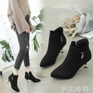 女靴2020秋冬季新款韓版高跟加絨尖頭時尚短靴細跟馬丁靴女鞋子 小艾新品