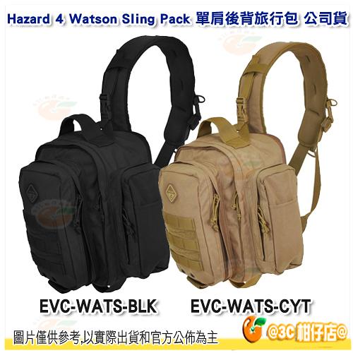 Hazard 4 EVC-WATS-BLK EVC-WATS-CYT 單肩後背旅行包 公司貨 後背包 單肩包 黑/狼棕色