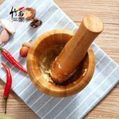 蒜泥器壓蒜機蒜臼子蒜蓉器搗碎器搗藥盅攪碎罐家用搗蒜罐 全館八八折鉅惠促銷