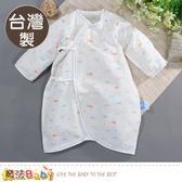 包屁衣 台灣製薄款純棉紗布護手蝴蝶衣 連身衣 魔法Baby