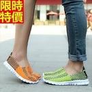 編織鞋(單雙)-彈性舒適時尚套腳懶人手工男女休閒鞋4色69t4【時尚巴黎】
