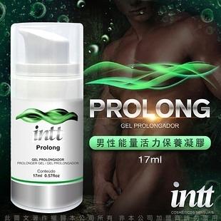 巴西Intt Prolong 男性興奮 男性能量活力保養凝膠 17ml● 男性潤滑液