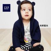 Gap男女嬰兒 純棉純色熊耳連帽針織開襟衫 215587-海軍藍色