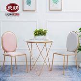 萬聖節快速出貨-北歐餐椅金色鐵藝休閒椅咖啡廳桌椅絨布椅西餐廳金屬網紅靠背椅子ZMD