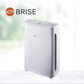 (送防疫前置濾網)BRISE C200空氣清淨機 全球第一台人工智慧清淨機