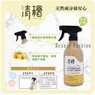 清檜 天然環保防蟑螂螞蟻噴劑(500ml/瓶)