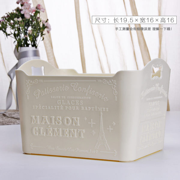 八折虧本促銷沖銷量-大創面膜收納盒子 歐式桌面浴室化妝品護膚品收納盒整理盒塑膠jy 免運費