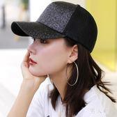 鴨舌帽女夏透氣防曬百搭韓版潮網狀薄時尚棒球帽遮陽帽戶外運動 FR9964『男人範』