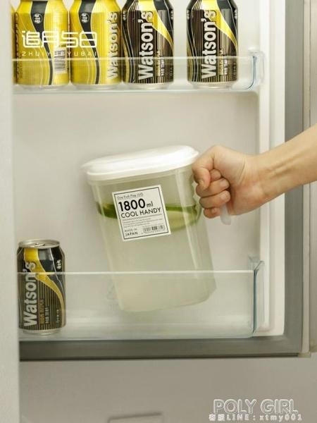 日式涼水壺家用大容量耐高溫防爆塑料冰箱冷水壺果汁檸檬水泡茶壺 polygirl
