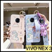 【萌萌噠】VIVO NEX 3 (6.89吋) 可愛少女心卡通獨角獸 腕帶支架 全包軟殼 手機殼 附同款掛繩+掛繩