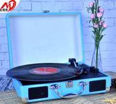 黑膠機黑膠唱片機 復古留聲機 老式唱片機 進口唱片機 手提唱片機【中秋節全館88折】
