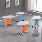 拼接桌 折疊培訓桌組合拼接辦公會議長條桌閱培訓機構課桌學生輔導班桌T