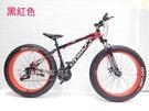 億達百貨館20552全新26吋變速腳踏車...