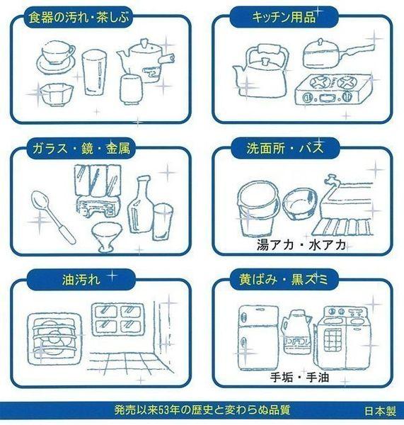 [霜兔小舖]日本製 最暢銷 老字號 湯之花 萬用超強去污清潔膏/ 萬用清潔膏400g