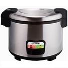 尚朋堂(40人份)營業用電子鍋 SC-7200 煮飯兼保溫功能