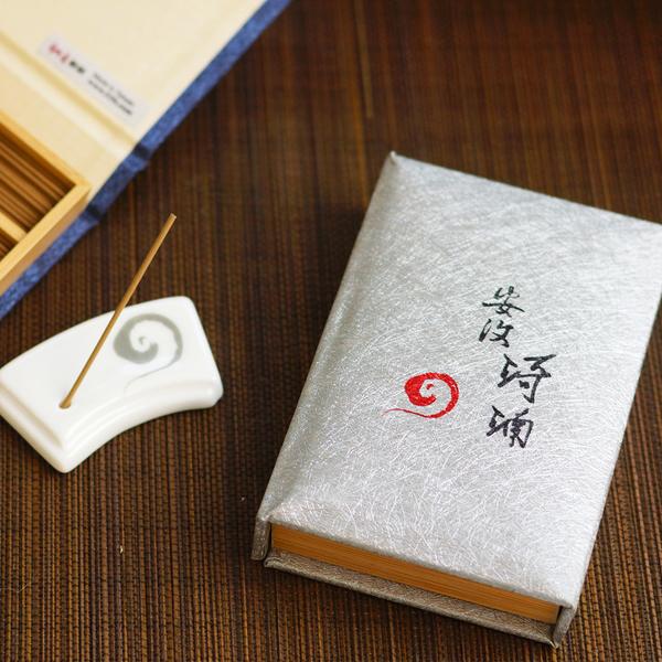 【富山香堂】安汶琦楠旅行盒裝組 沉香 原木香氛 線香 香氛 禮品 禮盒 薰香