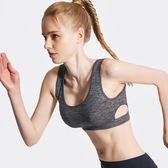 運動內衣 運動內衣女無鋼圈聚攏鏤空睡眠文胸健身瑜伽跑步背心防下垂 芭蕾朵朵