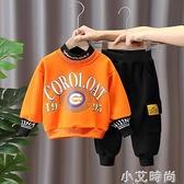 兒童裝男童套裝秋冬裝2020新款寶寶帥氣加絨加厚冬季洋氣兩件套潮 小艾新品