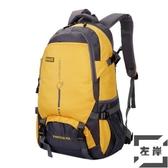 大號 戶外登山背包超輕大容量男 女後背包旅行防水運動書包【左岸男裝】