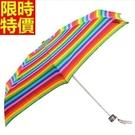 摺疊傘自動雨傘-超輕四折晴雨傘防曬女士遮陽傘14款66aj2【時尚巴黎】