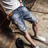 聖誕節交換禮物-牛仔短褲 男士夏季薄款五分褲馬褲破洞中褲寬鬆大碼褲子