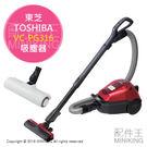 【配件王】 日本代購 一年保 TOSHI...