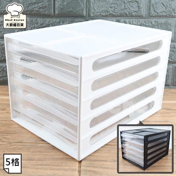 樹德A4資料櫃5格抽屜文件櫃桌上櫃辦公櫃DD-1205-大廚師百貨