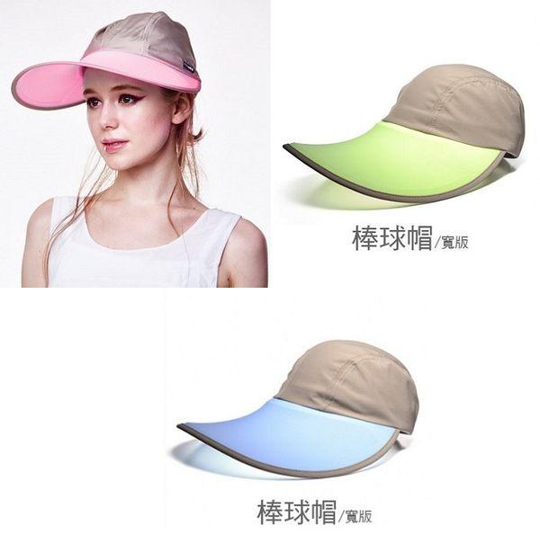 HOII后益 SUNSOUL 防曬【寬版棒球帽】先進光學光能美機能 范冰冰愛用款