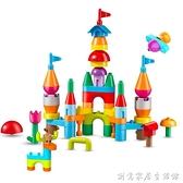 布魯可大顆粒寶寶啟蒙積木桶百變拼裝益智玩具男女孩 創意家居