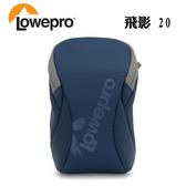 可刷卡分期 3C LiFe LOWEPRO 羅普Dashpoint 飛影 20相機包 相機袋 腰包 台閔公司貨
