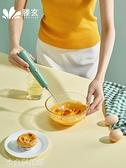 打蛋器 北歐電動打蛋器家用迷你小型奶油無線自動打發器烘焙工具手持攪拌 米家