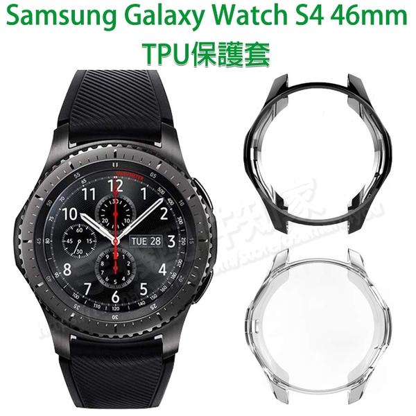【TPU套】三星 Samsung Galaxy Watch 46mm/S4、Gear S3 智慧手錶 軟殼/清水套/保護套-ZW