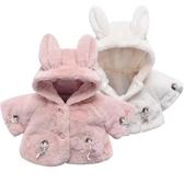 限定款鋪棉厚外套 寶寶棉衣秋冬保暖刷毛外套6-12個月男女童棉襖1-3歲嬰兒棉服正韓冬季潮