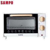 SAMPO聲寶10L電烤箱KZ-CB10【愛買】
