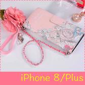 【萌萌噠】iPhone 8 / 8Plus  韓國立體五彩玫瑰保護套 帶掛鍊側翻皮套 插卡 錢包式皮套 手機套 硬殼