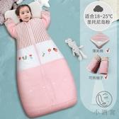 四季通用薄款寶寶睡袋嬰兒純棉紗布兒童防踢被中大童【小酒窩服飾】