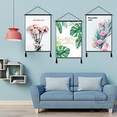 2片裝 背景掛布北歐客廳沙發背景墻掛毯掛畫【極簡生活】