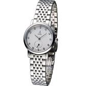 依波路 E.BOREL 喬斯系列仕女腕錶 LS809L-4590【寶時鐘錶】