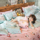 床包兩用被組 / 雙人【粉紅戀愛款-爽爽貓的熱戀】含兩件枕套  100%精梳棉  戀家小舖台灣製AAL215