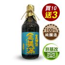【豆油伯】金美滿醬油(無添加糖)500ml*10入組(加贈金美滿3瓶)
