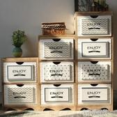 斗櫃 北歐小櫃子儲物櫃 多功能  經濟型收納櫃 實木邊櫃木質 YXS 【快速出貨】