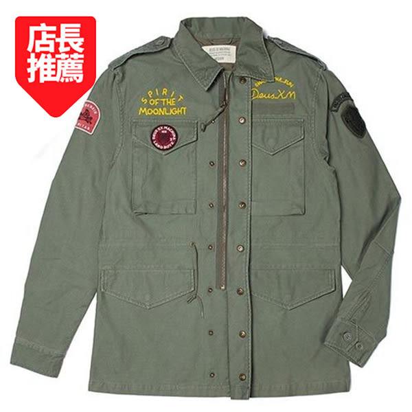 Deus Ex Machina Land M65 Jacket 夾克-男(軍綠)