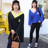 中大尺碼~字母印花T恤長袖上衣(XL~4XL)