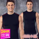 運動背心 紅/綠 L~XL 帥型流線短袖運動服上衣 內衣內搭 彈性貼身舒適 束腰收腹 仙仙小舖