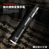 迷你強光手電筒可充電遠射家用的led小手電筒戶外自行車騎行手電QM  圖拉斯3C百貨