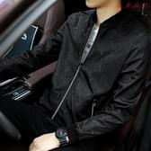 【YPRA】男士外套休閒修身棒球服薄款夾克