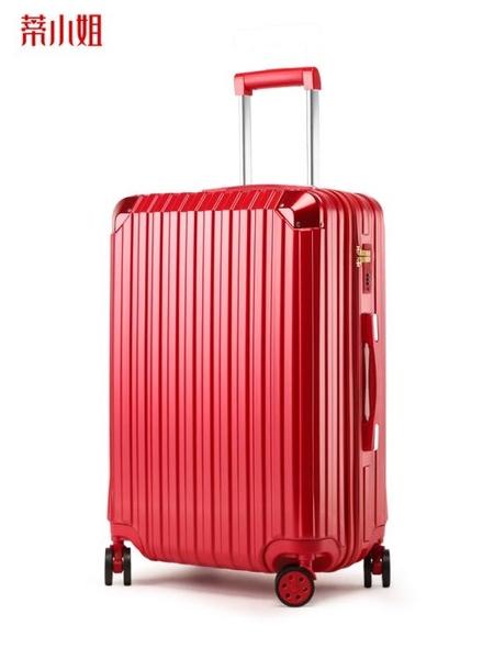 行李箱結婚行李箱陪嫁箱紅色新娘旅行箱行李箱密碼女壓箱皮箱子婚禮嫁妝LX
